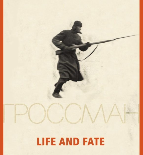 Cover art of Life and Fate