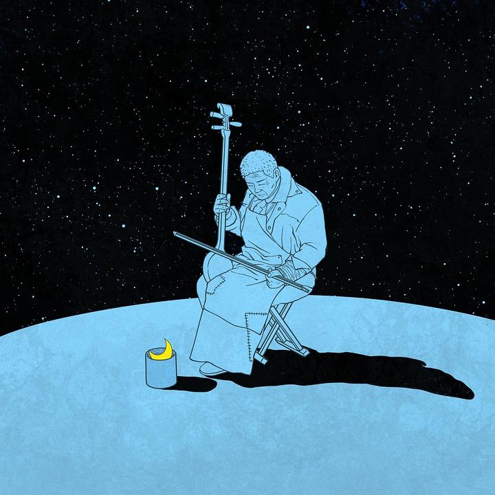 Illustrated man playing Erhu, starry backdrop